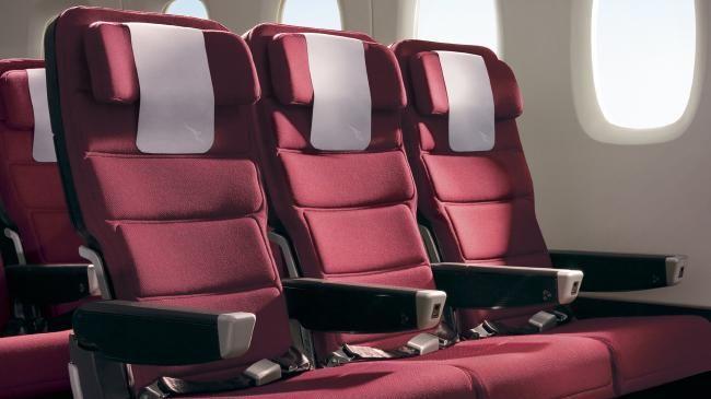 Seat 71D is Qantas' most popular economy seat.
