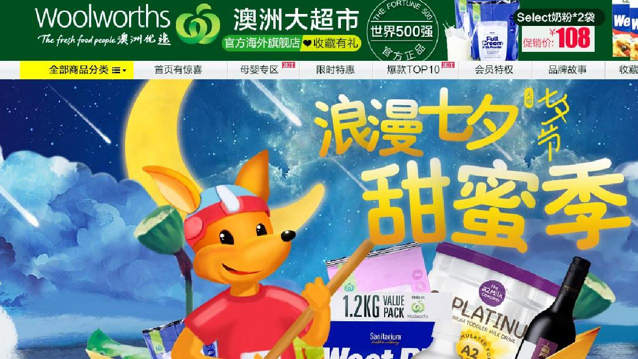 Woolworths has its own shop on Alibaba's Tmall website.