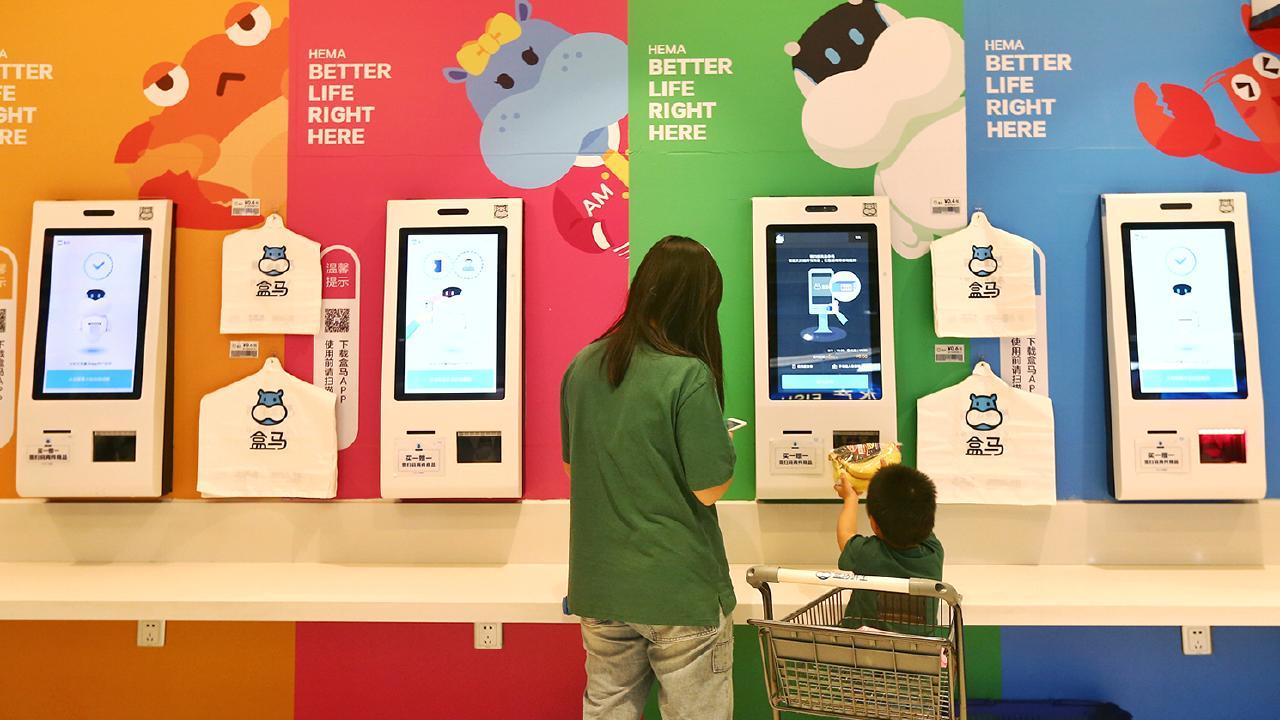 Hema non-cash supermarket in China.