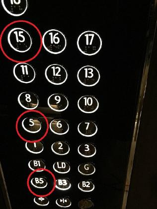 The number four sounds like death in Chinese languages. Picture: Supplied
