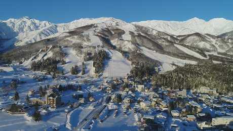 Hakuba was the site of the 1998 Winter Olympics.