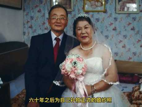 Many older couples are now having proper wedding photos taken.