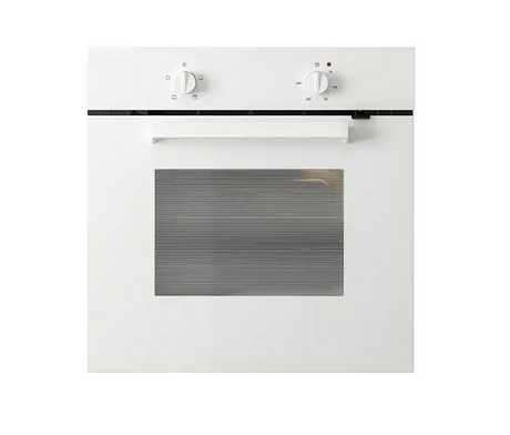 The Lagan oven was $299, now at $179, it's an absolute bargain.