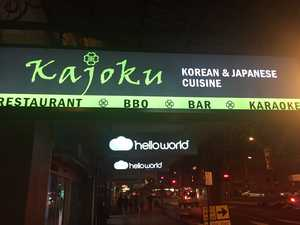 Toowoomba restaurant to raise money for Japan relief fund