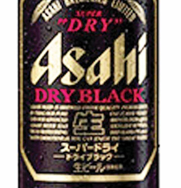 The Asahi Super Dry Black.