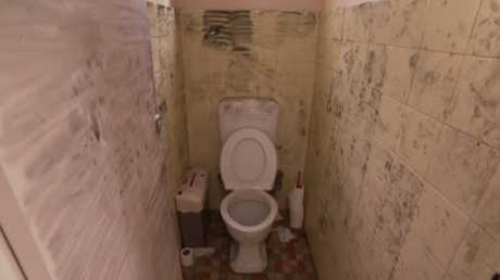 The toilet where young girl was allegedly attacked while attending a dance class. Picture: Nine News.
