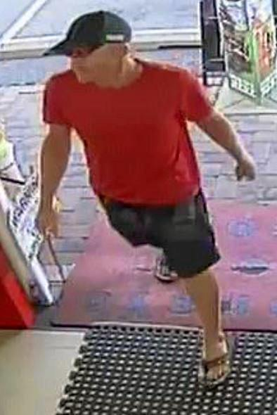 TWO: Police believe this man above may be able to help with investigations into a shoplifting offence about 5.50am on about Sunday November 4 along Elliott Heads Rd at Kepnock (reference: QP1802061246).