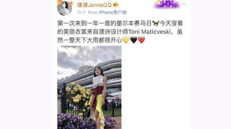 """Jamie"" Qianqian Wu's Weibo post from the Melbourne Cup."