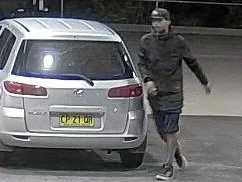 Police probe for public information on stolen car