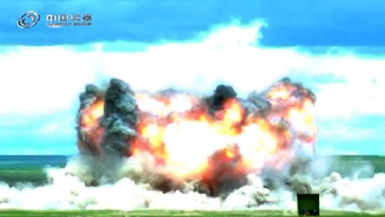 """China has showcased a powerful new weapon that's been dubbed Beijing's version of the """"Mother of All Bombs""""."""