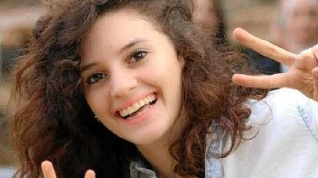 Aya Masarwe was killed in Melbourne.