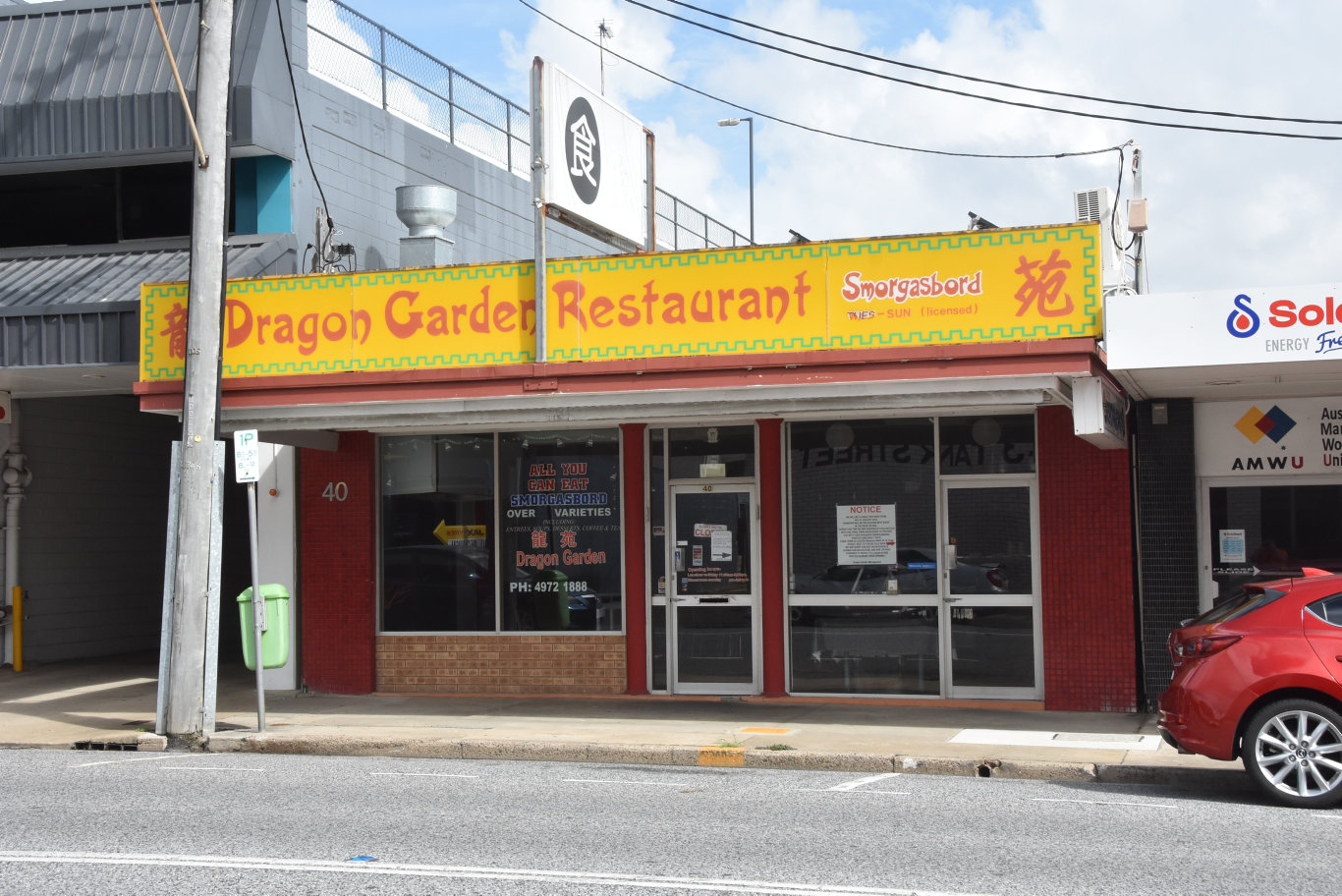 ON THE MOVE: Dragon Garden Chinese Restaurant is relocating to a new store on Tank Street.