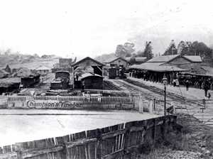 Gympie rail: Royal visits and world records and more