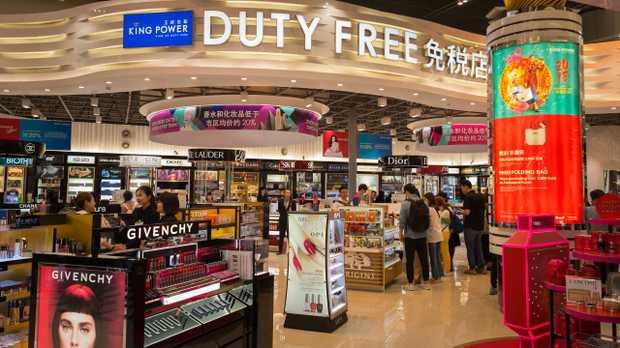 Splurging on duty-free purchases isn't always worth it.