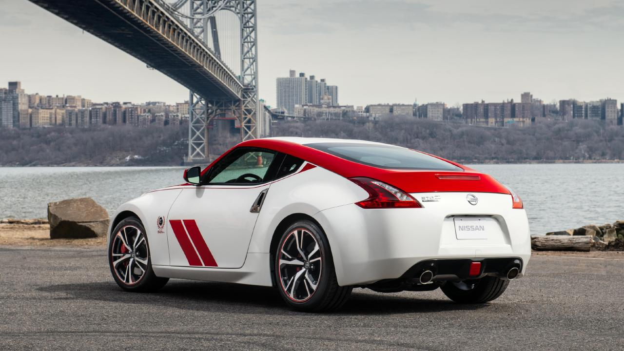 The 2020 Nissan 370Z 50th Anniversary Edition.