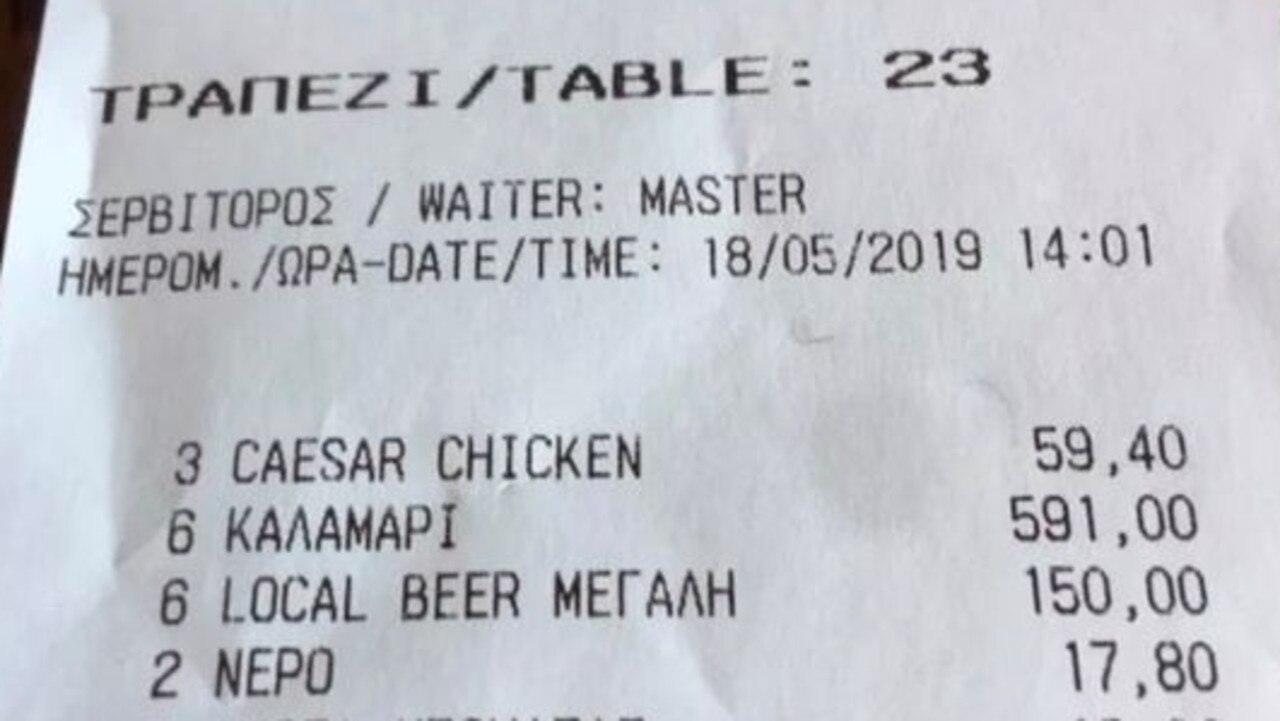 The receipt showing the price for just six pieces of calamari at the DK Oyster