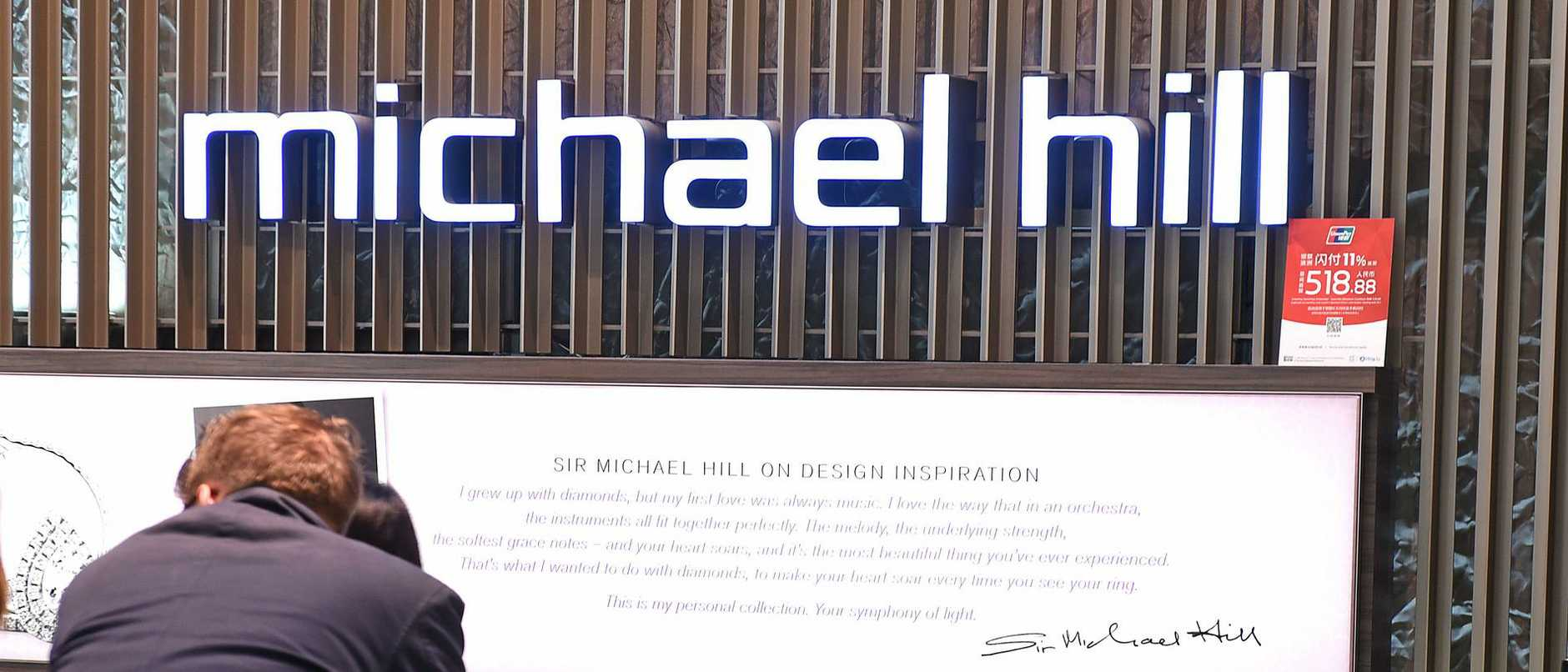 Michael Hill International underpaid staff by millions.
