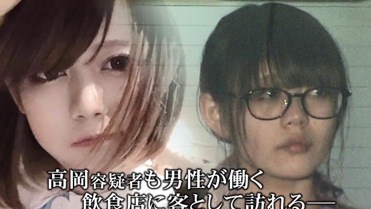 Yuka Takaoka has become an internet sensation since allegedly stabbing her boyfriend. Picture: Twitter