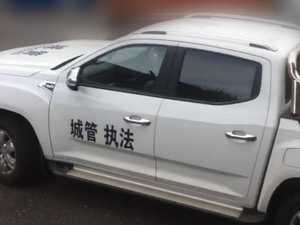 Fears over fake Chinese police car