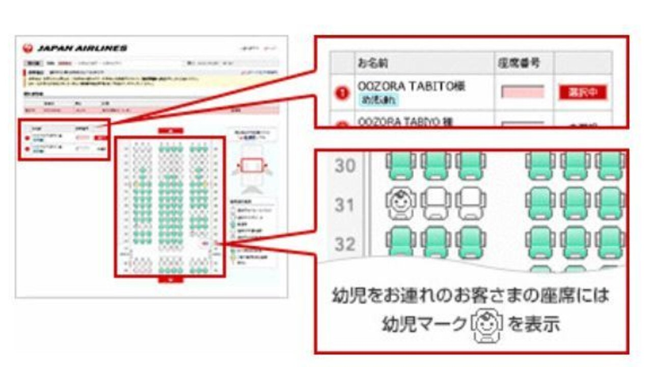 Japan Airlines has launched the function for passengers who want to avoid kids on a flight. Picture: Supplied. Source: The Sun.