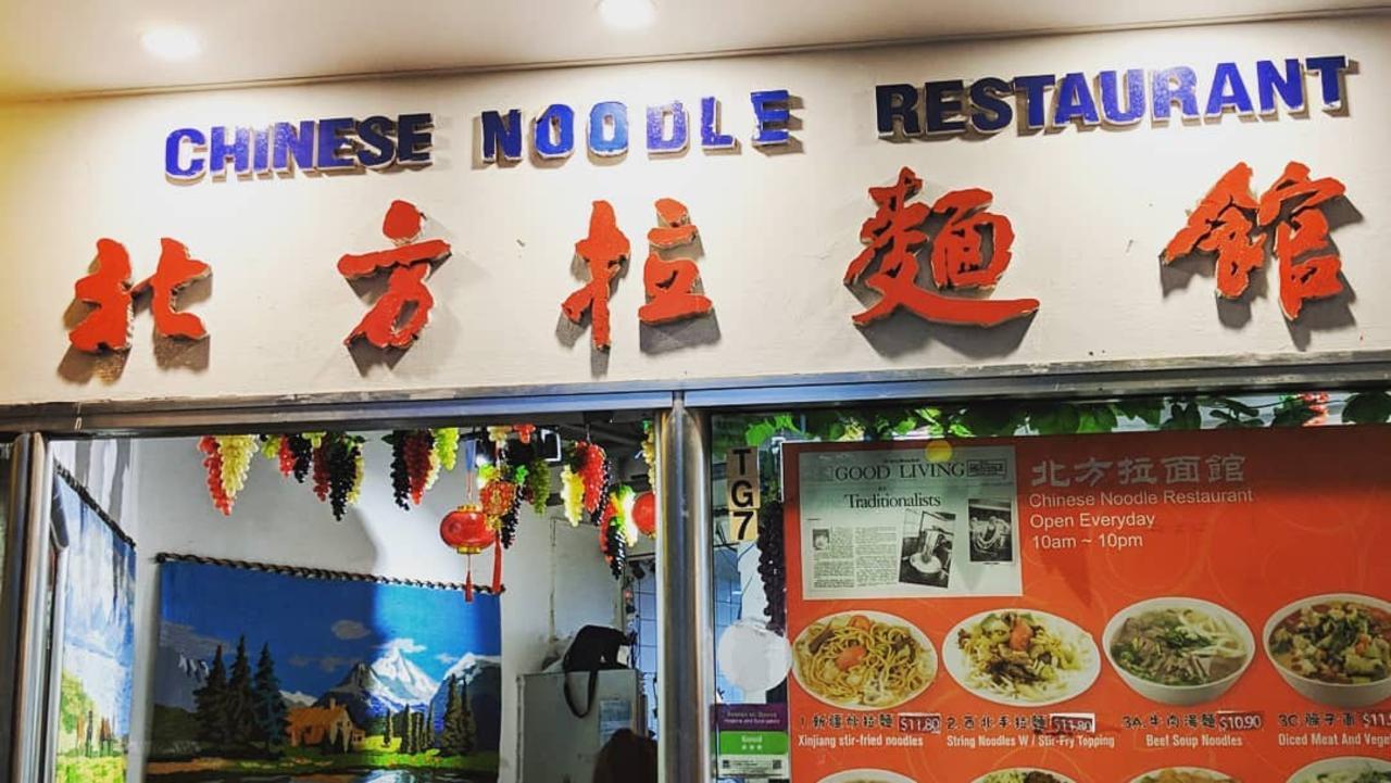 Chinese Noodle Restaurant in Sydney's Haymarket.