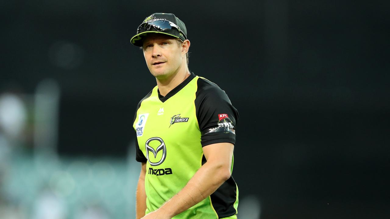Shane Watson's instagram account was hacked.