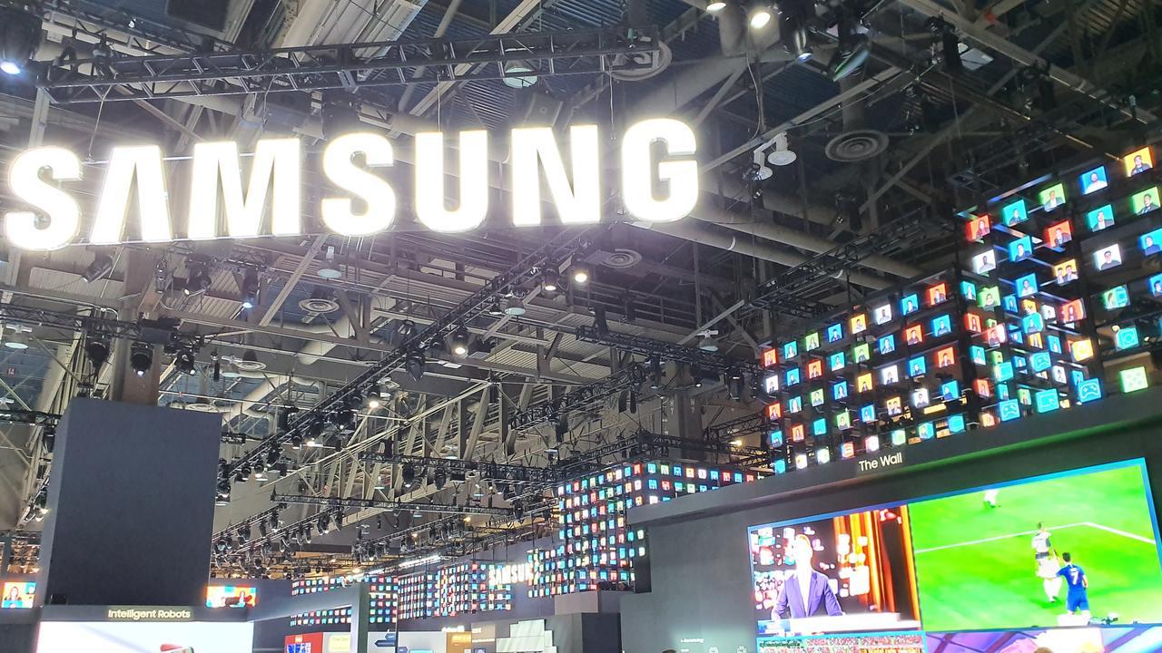 Samsung City. Photo: Tanya French