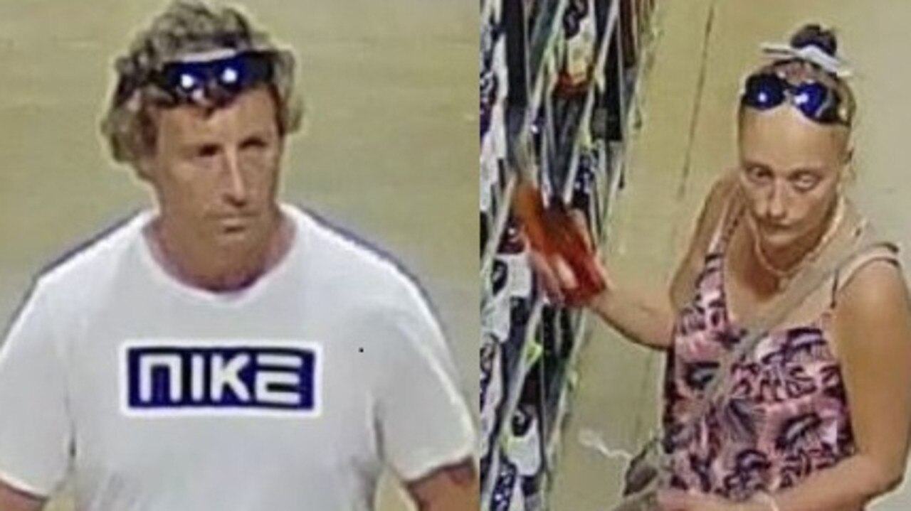 CCTV footage has captured footage of various people Sunshine Coast police wish to question.