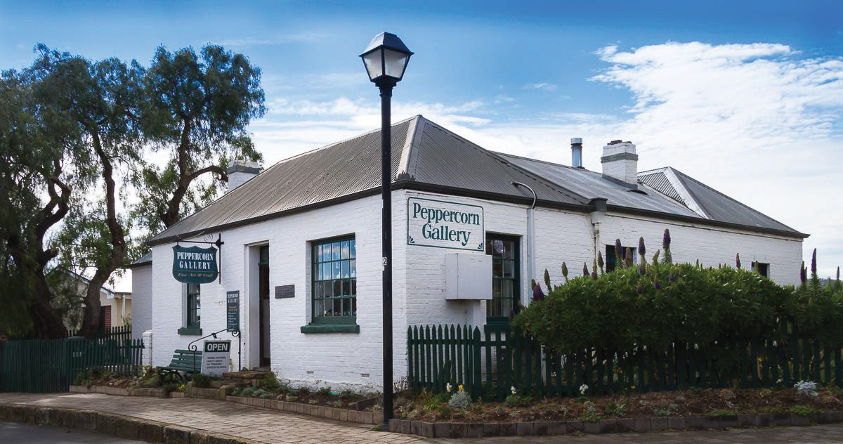 The Peppercorn Gallery as it is today.