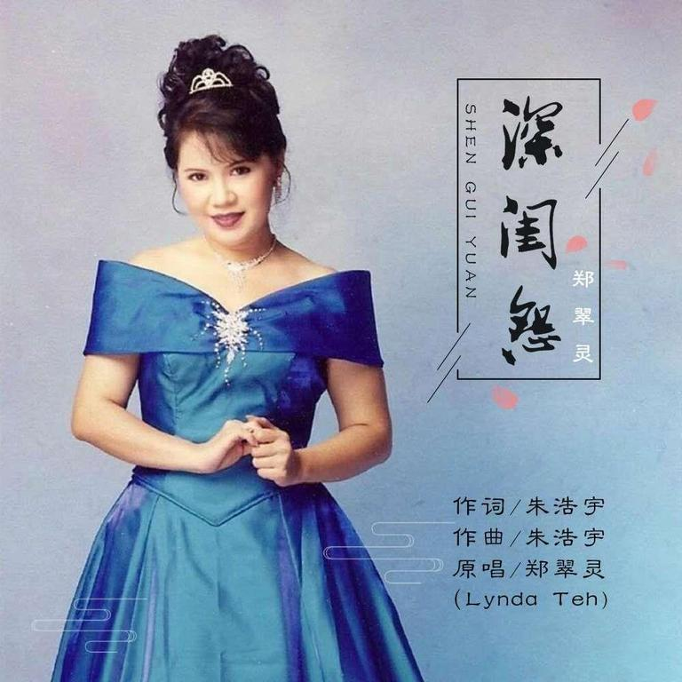 NEW MUSIC: Lynda Teh-Ogden has released her first song in over 30 years. Photo: contributed
