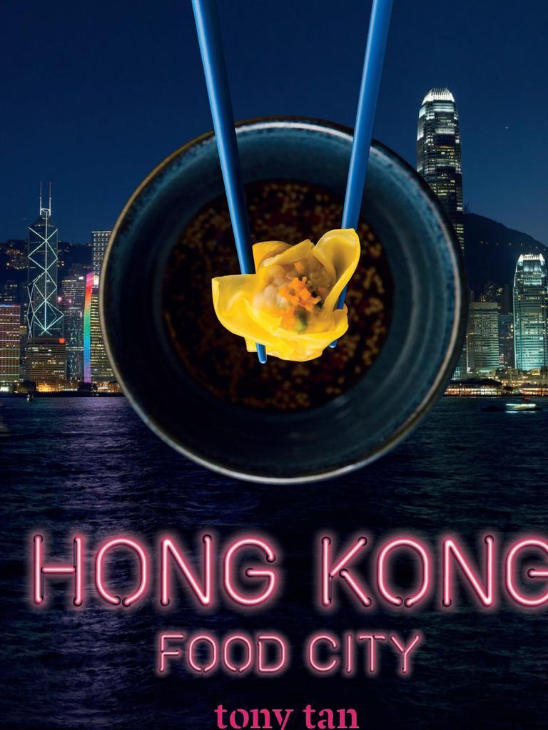 Hong Kong Food City by Tony Tan.