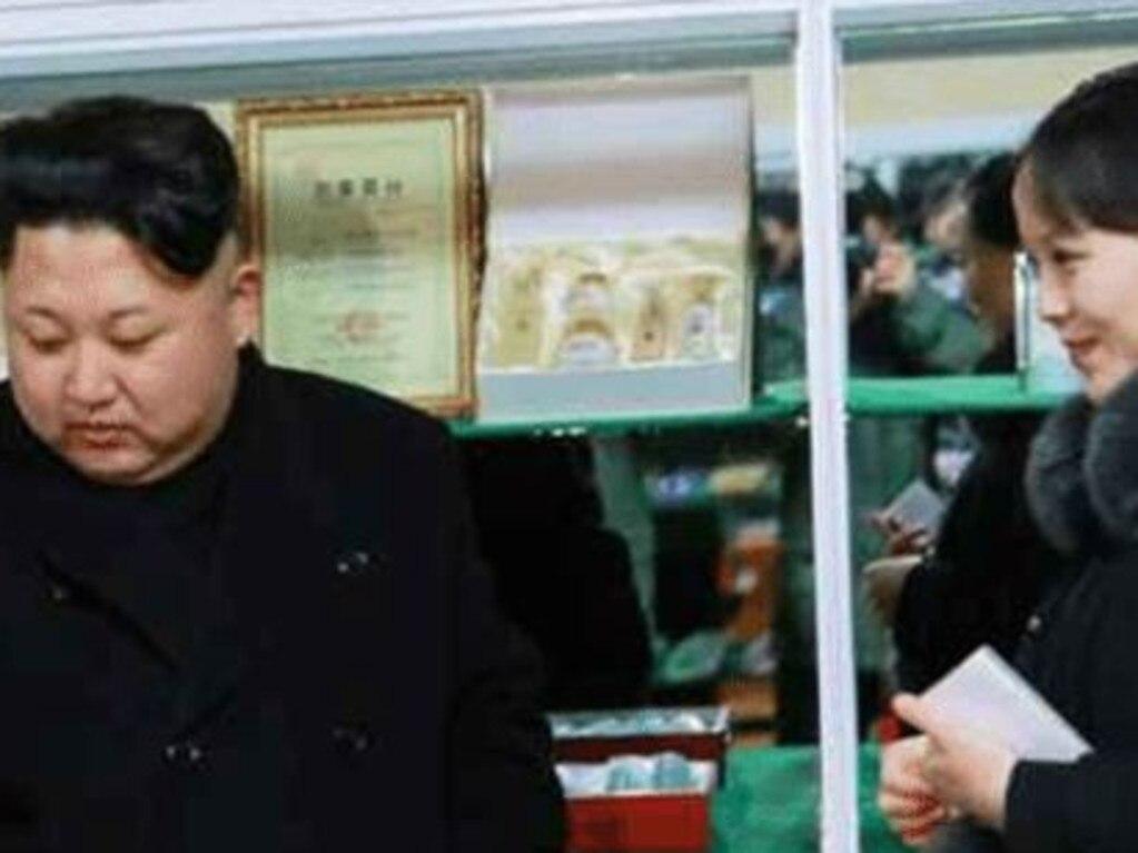Kim Jong-un and Kim Yo-jong.