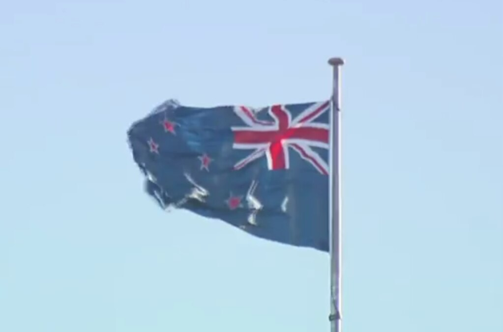 This what the flag that has been flown on the bridge for almost a month looks like. Picture: 7 News/Channel 7