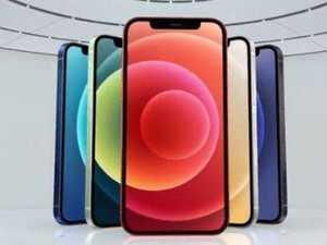 Apple unveils four new iPhones