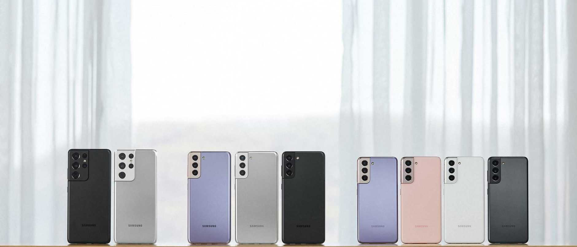Samsung has announced (L-R) the S21 Ultra, S21+ and S21.