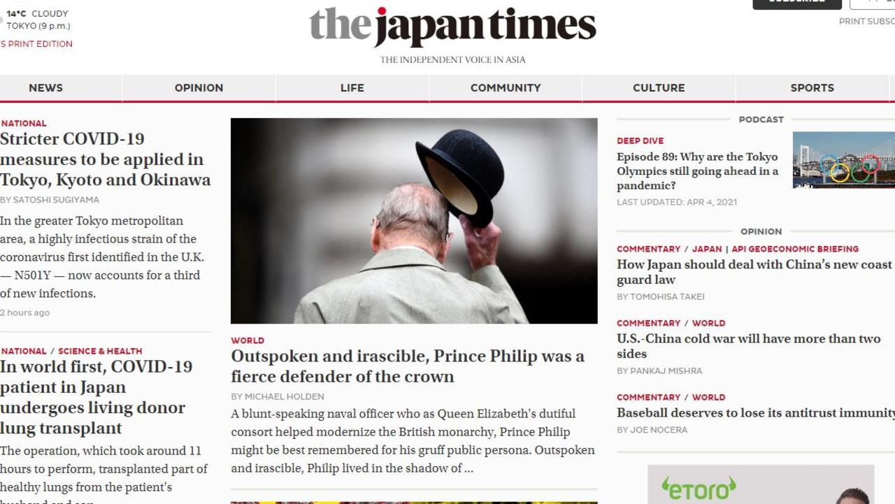 The Japan Times summed up the Duke as 'outspoken and irascible'.